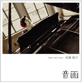 blog_201106CD_2.jpg
